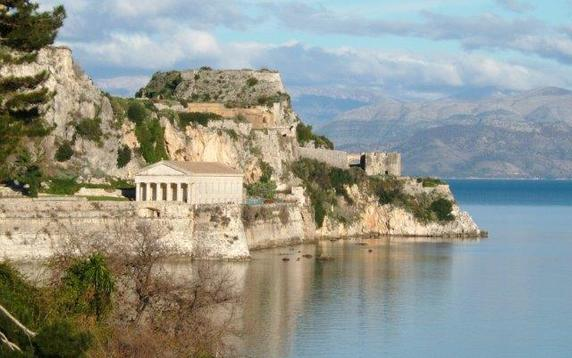 Propertymain_old_fort__corfu_town
